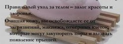 yhod-za-cogei