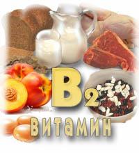 vitamin-V2