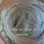 glinyanaya-maska-dlya-kozhi