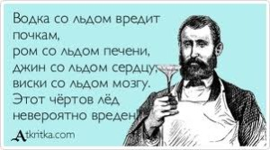 posmeemsya