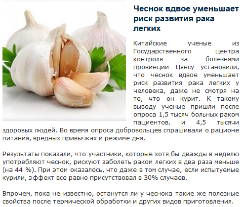 Чесночное масло рецепт для суставов