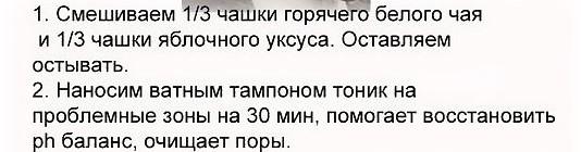 izbavlyaemsya-ot-pryishhey-