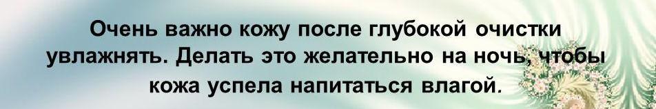 uhod-za-kozhey-litsa-zimoy