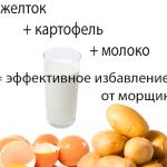 maska-ot-morshhin-s-kartoshkoy