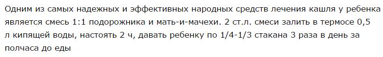 kashl-u-detey