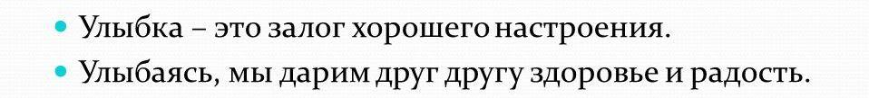 ulyibka-zalog-zdorovya
