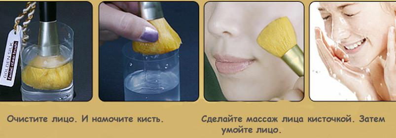 legkiy-massazh-litsa