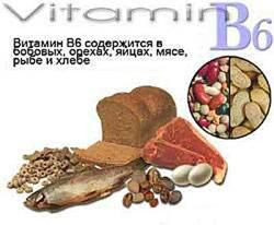 vitamin-V6