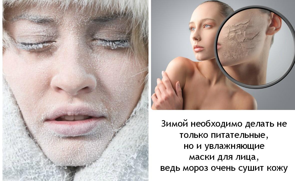 maski-dlya-litsa-v-holoda